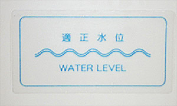 Water level indication in the bath