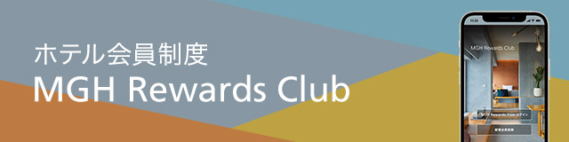 MGH Rewards Club